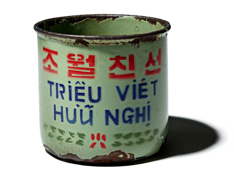 Rep. Sam Johnson, R-Texas, donated a tin cup and tube of toothpaste from his time as a prisoner of war in Vietnam. (Smithsonian's National Museum of American History).